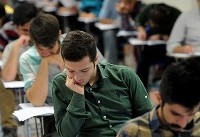 تاثیر ۳۰ درصدی سوابق تحصیلی در کنکور ۹۸