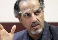 سازمان ملل، تریبونی فرصتساز برای ایران