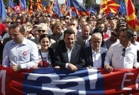 Thousands march to promote vote for Macedonia name deal