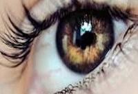 دستورالعمل طب ایرانی برای تقویت بینایی