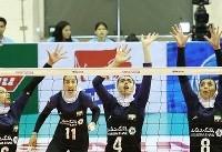 دومین پیروزی والیبال بانوان ایران مقابل کانگوروها رقم خورد