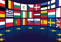 قوانینی برای انگیزه بیشتر ناشران در اتحادیه اروپا