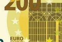 با اسکناسهای جدید یورو آشنا شوید