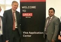 مرکز جدید خدمات ویزای بریتانیا در تهران افتتاح شد