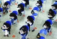 موفق بودن آزمونهای تیز هوشان / آخرین وضعیت حذف طرح مدارس سمپاد