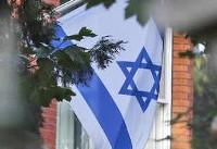 Israel expresses 'sorrow' for Russian deaths, blames Assad and Iran