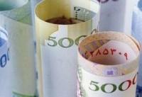 چقدر اسکناس و سکه داریم؟
