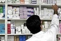 تبانی پزشکان و داروخانه&#۸۲۰۴;ها برای قاچاق دارو!