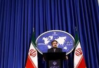 ادعاهای وزیر امور خارجه مراکش علیه ایران اعتبار ندارد
