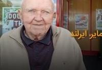 پیرمرد ۸۵ ساله دزدان چکش به دست را ناکام گذاشت + فیلم