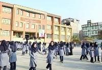۱۴۶۱ مدرسه فرسوده در تهران / استان تهران دارای بیشترین مدارس فرسوده