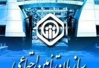 صدور دستور اجرای دادنامههای بدوی دیوان عدالت درباره افزایش مرخصی