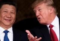 چین اقدام آمریکا را تلافی کرد