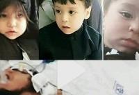 تصویر سه فرزند خردسال طلبه جوانی که در مشهد کشته شد