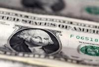 تبعات تحریمهای آمریکا دامن دلار را میگیرد