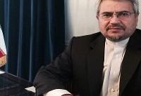 درخواست ایران از سازمان ملل برای محکومیت رژیم صهیونیستی