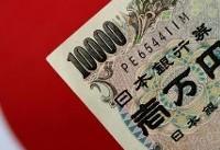 ین ژاپن در پایینترین سطح ۲ ماه اخیر/ سومین روز متوالی کاهش ارزش دلار