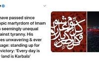 توئیت ظریف به مناسبت عاشورای حسینی