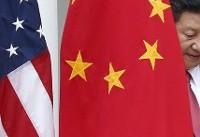 پاسخ متقابل چین به جنگ تعرفهای آمریکا/ وضع تعرفه ۶۰ میلیارد دلاری