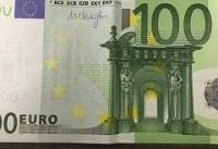 با اسکناسهای جدید یورو آشنا شوید +عکس