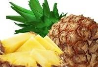خواص آناناس در مقابله با سرطان و کاهش علائم آرتروز