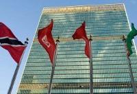 تهران: سازمان ملل تهدید ایران از سوی اسرائیل را محکوم کند