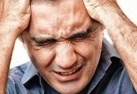 سردردهای شغلی و عوامل بروز آنها را بشناسیم