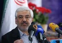 میزبانی شیراز از اجلاس روسای کمیسیونهای ملی آیسسکو در آبانماه