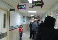 ماجرای تعدیل نیروهای قراردادی در یکی از بیمارستانهای دولتی تهران