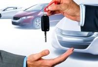 هشدار ایرانخودرو نسبت به فروش غیرقانونی خودرو