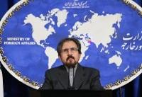 ظریف: اعتیاد ایالات متحده به تحریم از کنترل خارج شده است