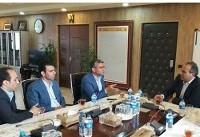 سازمان منطقه آزاد ماکو به بانک قرض الحسنه رسالت پیوست