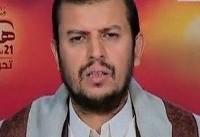 مردم یمن در برابر زورخواهیهای دشمنان تسلیم نخواهند شد