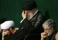 برگزاری مراسم عزاداری شام غریبان با حضور رهبر معظم انقلاب در حسینیه امام خمینی(ره)