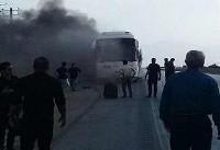 حریق اتوبوس مسافربری در جاده همدان - تهران (+عکس)