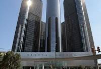 U.S. judge dismisses GM ignition switch criminal case