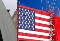 معافیت برخی محصولات اپل از قانون افزایش تعرفه واردات چین به آمریکا