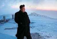 Summit peak: Mt. Paektu final stop of North-South meeting