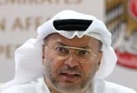 امارات اظهارات متوهمانه آمریکا برای مذاکره با ایران را جدی گرفت