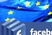 اتحادیه اروپا به فیسبوک تا پایان سال مهلت داد