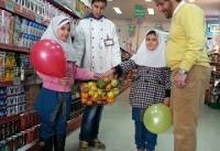 سازمان مدیریت میادین به «سازمان دوستدار کودک» تبدیل میشود