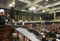 مراسم عزاداری شب عاشورای حسینی (ع) در حسینیه امام خمینی(ره) برگزار شد