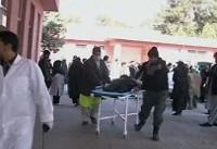 برخورد تانکر و اتوبوس در افغانستان چندین کشته و زخمی داد