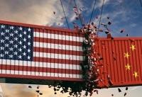 ویدئو / جنگ تجاری دو غول اقتصاد دنیا
