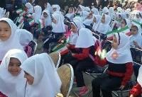 در کلیه مدارس تهران رتبه بندی، آزمون و کتب کمک آموزشی نباید استفاده شود