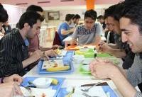 نرخ غذای دانشجویان موسسات آموزش عالی غیرانتفاعی اعلام شد