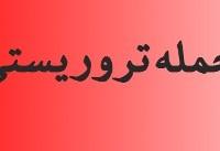 جزئیات حمله تروریستی در مراسم نیروی مسلح اهواز + فیلم