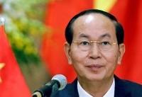 مرگ رئیسجمهوری ویتنام در ۶۱ سالگی