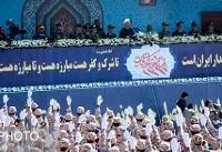مراسم رژه نیروهای مسلح با حضور رییسجمهوری آغاز شد