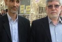 جوانفکر به دو سال و نیم و بقایی به شش ماه زندان مضاعف محکوم شدند